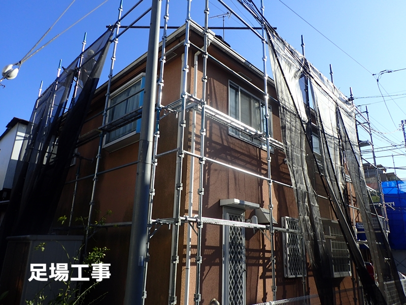 川崎市多摩区 外壁塗装 リシンの塗装 足場工事