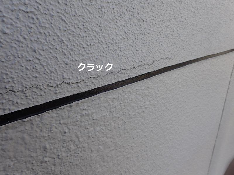 金属サイディング コーキング打替え工事 川崎市多摩区住宅