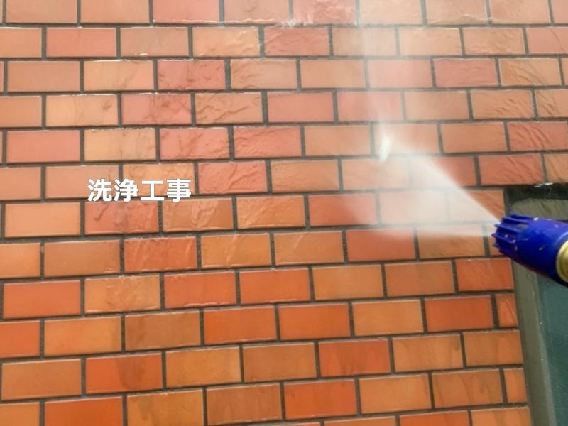 マンション塗り替え 川崎市中原区のマンション改修工事 洗浄工事
