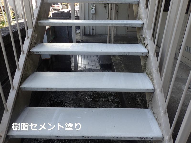 タキステップMWと廊下長尺シートの施工 カチオンセメント補修