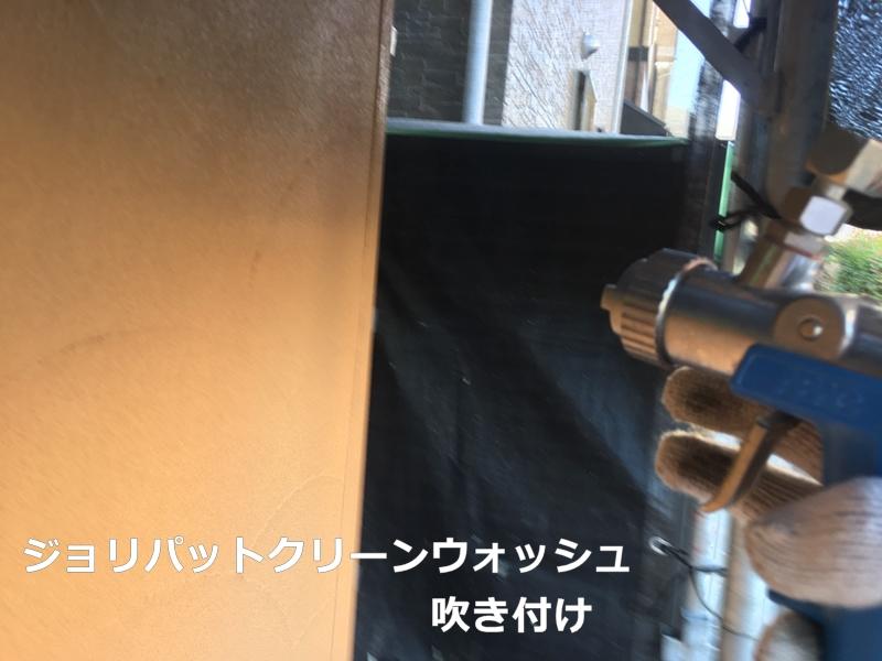 ジョリパット塗装 ジョリパットフレッシュとジョリパットクリーンウォッシュ仕上げ
