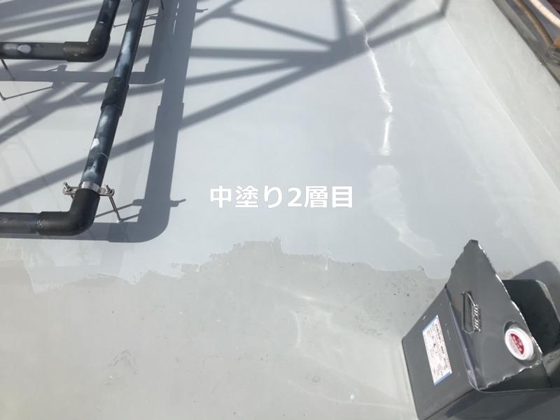 集合住宅マンション外壁塗装 川崎市宮前区マンション 防水工事